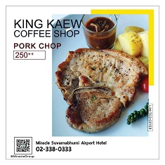 King Kaew Coffee Shop